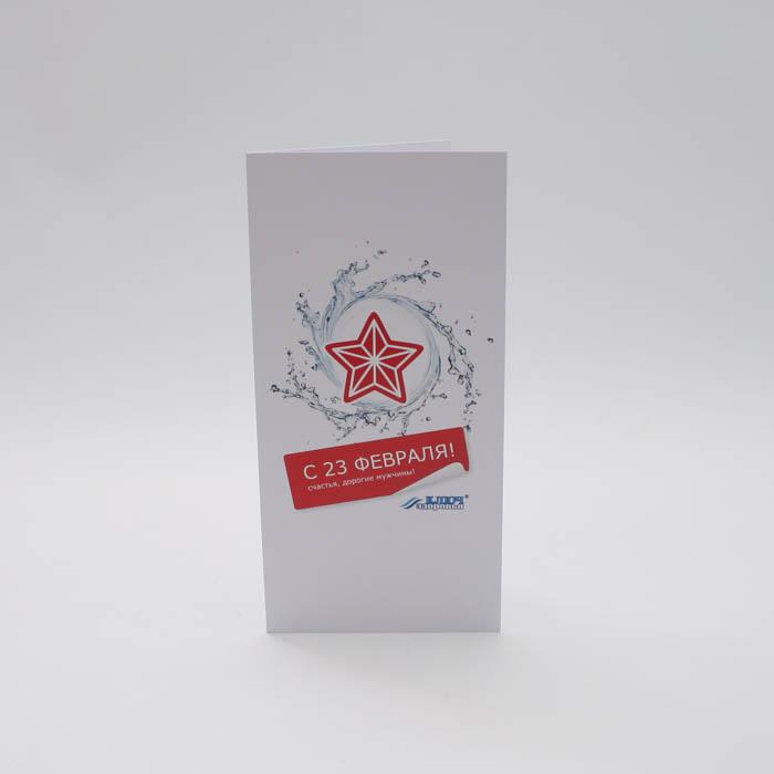 типография где печатают открытки в москве праздник, день
